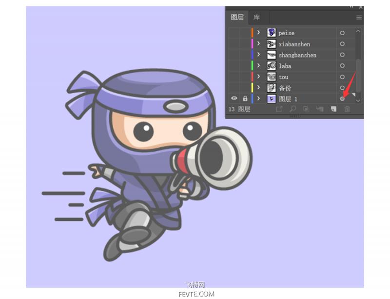 AE绘制忍者小插画教程