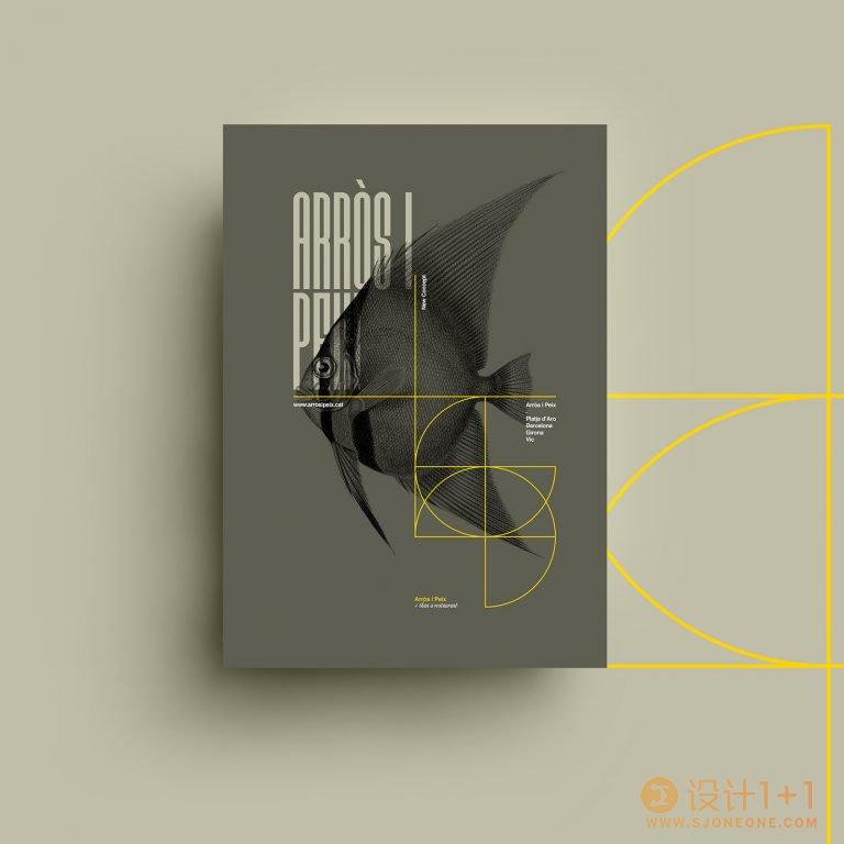 Xavier Esclusa Trias创意海报设计欣赏
