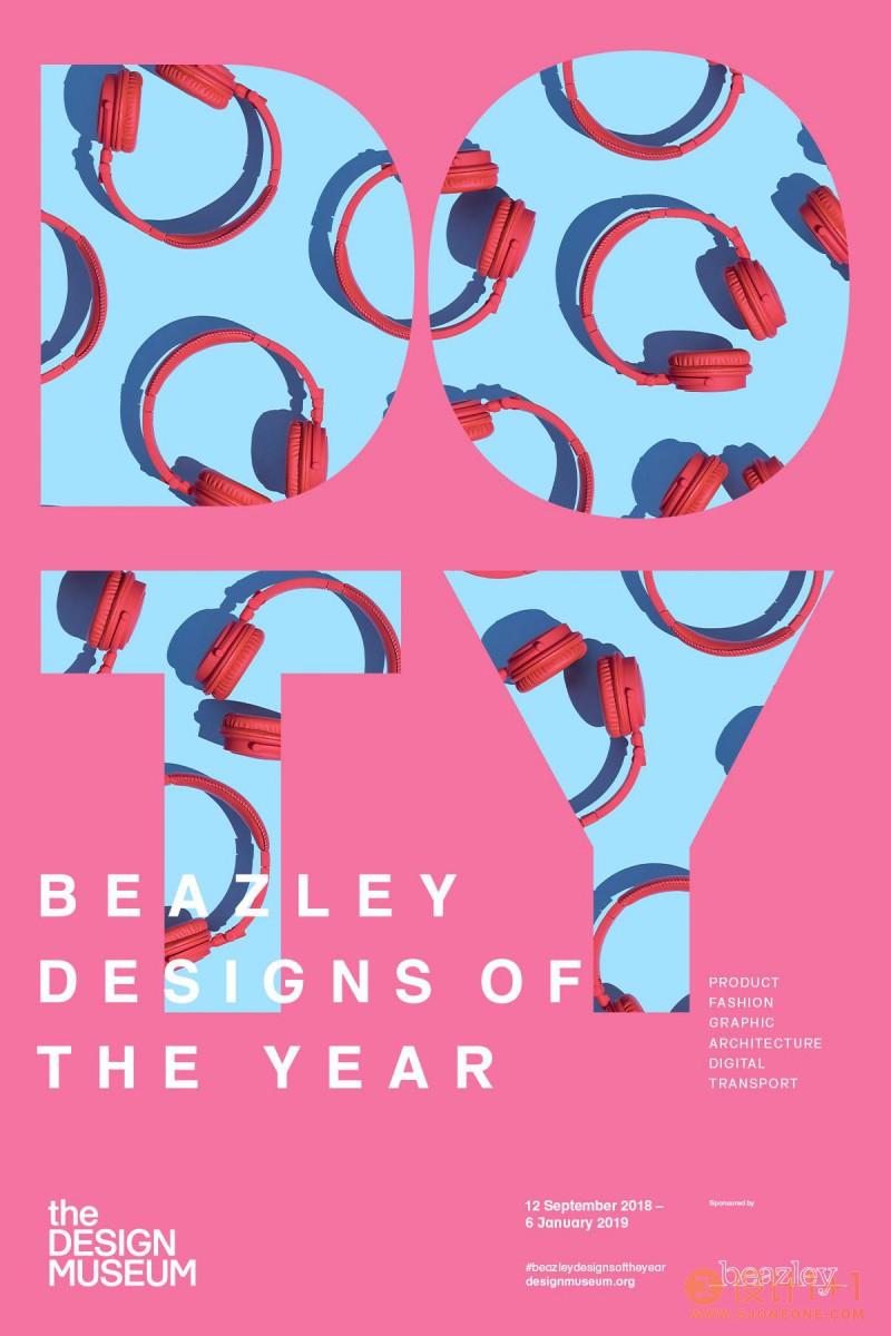 Design Museum博物馆创意海报设计