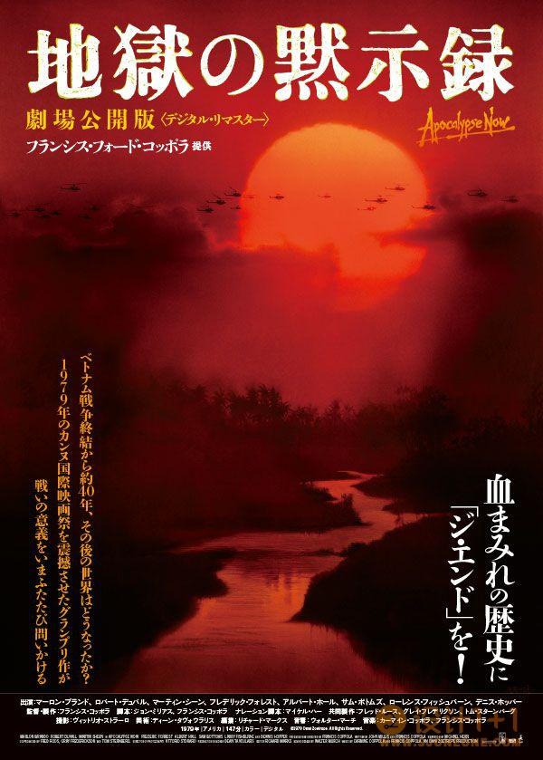 漂亮的电影海报设计精选集(5)