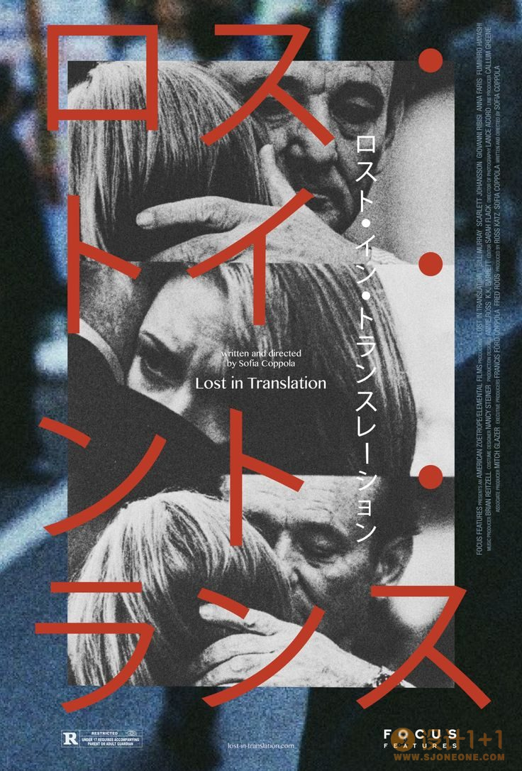 29款漂亮的电影海报欣赏