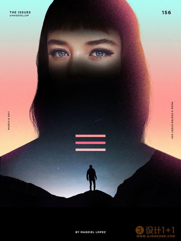 优秀海报设计作品精选集(18)