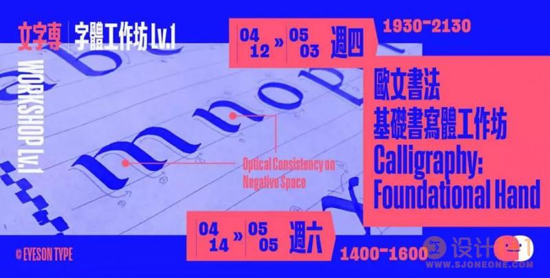 30张来自台湾的海报设计欣赏