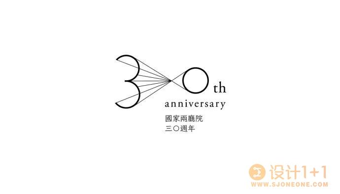 63款漂亮的logo设计(2019.4月号)