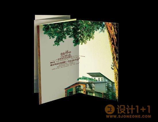 熙园-折页设计
