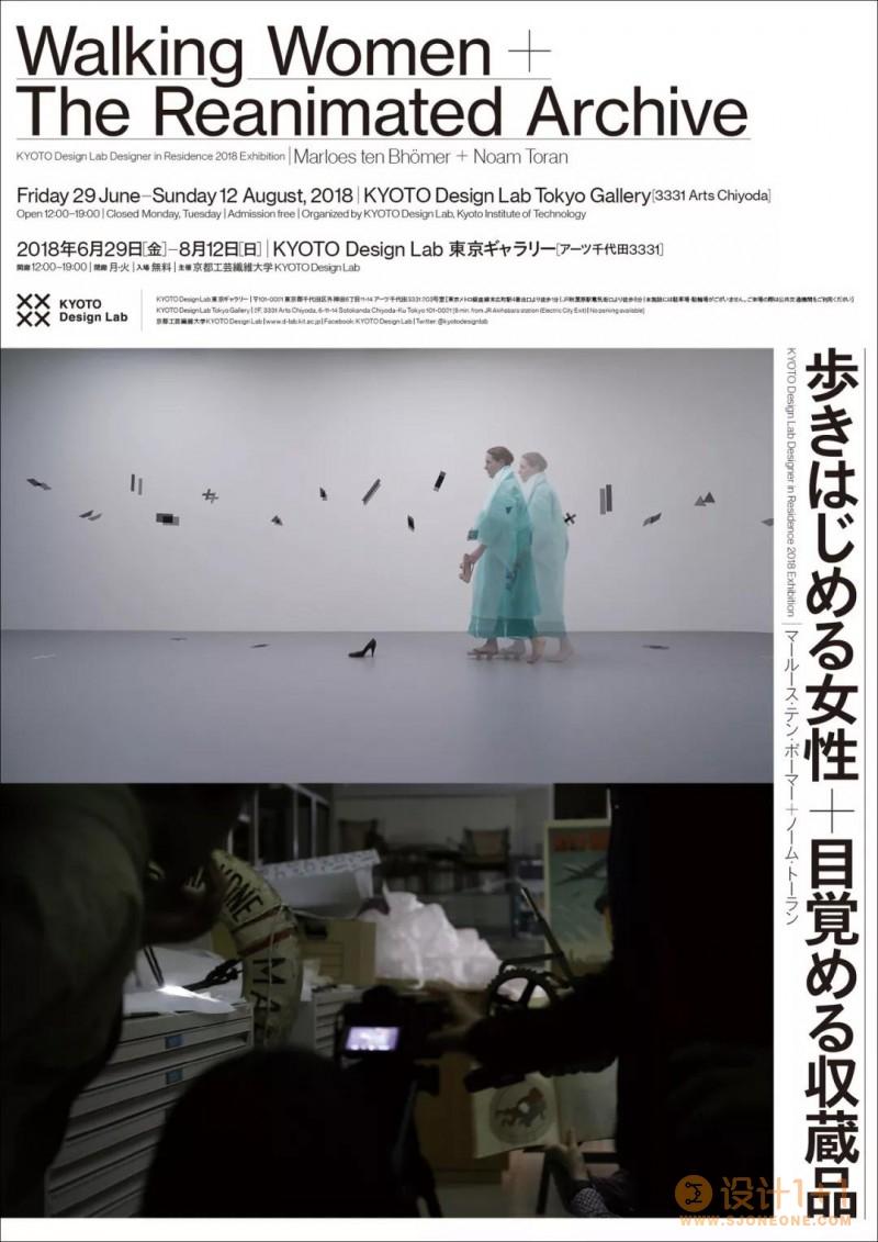 艺术展览主题的日本海报设计
