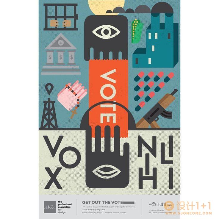优秀海报设计作品精选集(15)