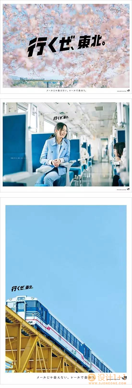 40幅日本海报设计作品