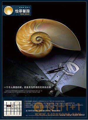 IVS幻影视觉作品:楼盘形象设计欣赏