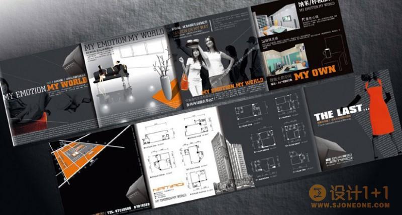 锦宏爱邸--策划设计