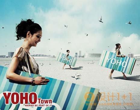 新鸿基地产之香港YOHOTOWN项目