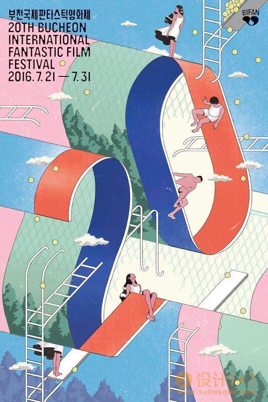 优秀海报设计作品精选集(14)
