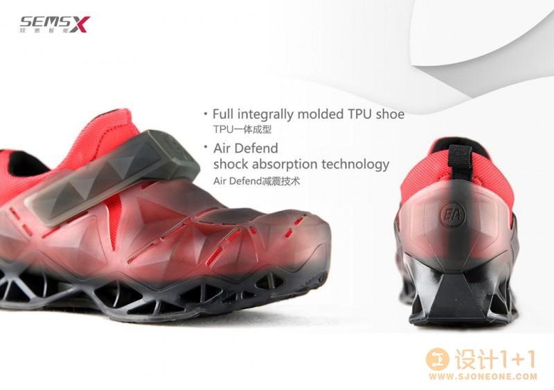 盘点近几年红点奖最牛鞋品设计