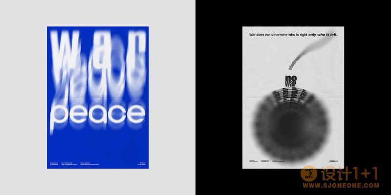 Fatih Hardal字体海报设计